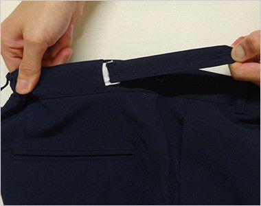 MZ-0088 ミズノ(mizuno) ストレッチパンツ(男性用)ストレートシルエット アジャスター仕様 股下マチ 調節可能なアジャスター付き(約4cm調整可能)