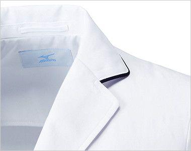MZ-0107 ミズノ(mizuno) パイピング レディースドクターコート(女性用) 襟部分