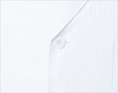 MZ-0108 ミズノ(mizuno) パイピング メンズドクターコート・シングル(男性用) シングルの前立て、ボタン