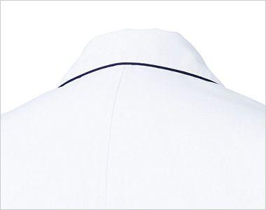 MZ-0108 ミズノ(mizuno) パイピング メンズドクターコート・シングル(男性用) 襟の後ろはネイビーのパイピング
