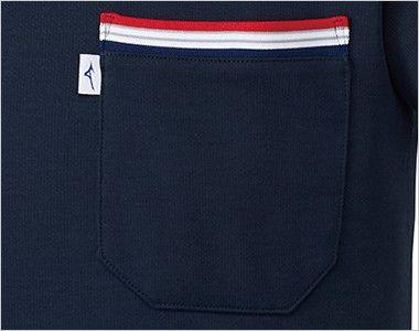 [在庫限り/返品交換不可]MZ-0110 ミズノ(mizuno) ニットスクラブ(男女兼用) MIZUNOとランバードのロゴ、左胸の箱型ポケット