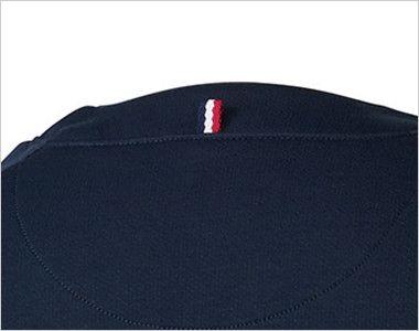 [在庫限り/返品交換不可]MZ-0110 ミズノ(mizuno) ニットスクラブ(男女兼用) トライカラーのひっかけループ
