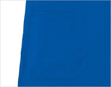MZ-0120 ミズノ(mizuno) ストレッチスクラブ(男女兼用) 右脇ポケットだけ中ポケットあり