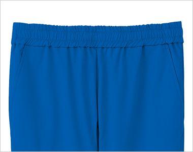MZ-0121 ミズノ(mizuno) スクラブ ジョガーパンツ(男女兼用)股下マチ ポケット付き
