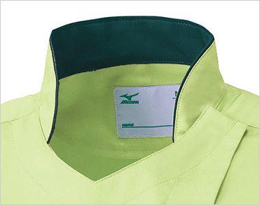 MZ-0128 ミズノ(mizuno) クールマックス ケーシージャケット(女性用) 首元すっきりとみせる襟付き