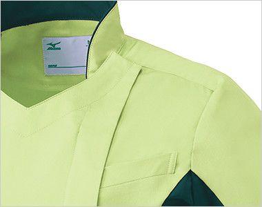 MZ-0128 ミズノ(mizuno) クールマックス ケーシージャケット(女性用) フロントジップ仕様