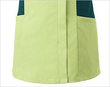 MZ-0128 ミズノ(mizuno) クールマックス ケーシージャケット(女性用) ポケット付き(右のみ内ポケット、ペン差ポケット付)