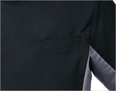 MZ-0129 ミズノ(mizuno) クールマックス メンズケーシージャケット(男性用) ポケット