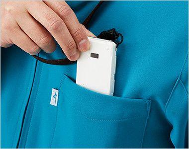 MZ-0150 ミズノ(mizuno) ジップ付きスクラブ(男女兼用) PHSポケット付きで便利