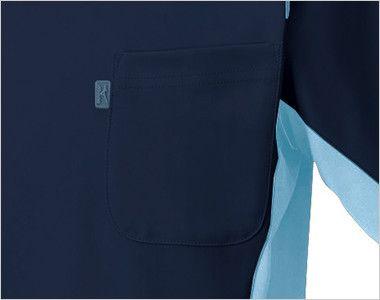 [在庫限り/返品交換不可]MZ-0156 ミズノ(mizuno) バイカラースクラブ(男女兼用) 小物収納ができるポケット