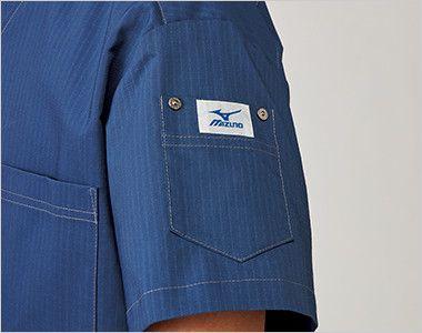MZ-0157 ミズノ(mizuno) スクラブ(男女兼用) MIZUNOロゴがついたポケット付き