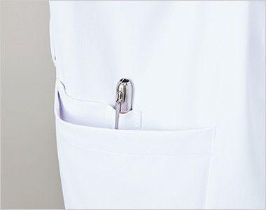 MZ-0162 ミズノ(mizuno) ジャケット(男性用) ポケット付き(右のみペン差しポケット付き)