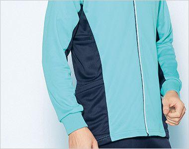 MZ-0168 ミズノ(mizuno) ジャケット(男女兼用) 切り替えしのツートンカラーですっきりした印象