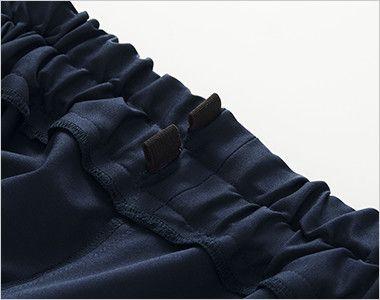 MZ-0182 ミズノ(mizuno) スクラブパンツ(男女兼用) ウエストゴム取り替え可能な2段ウエストゴム仕様