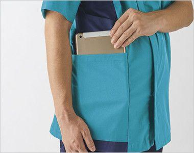 MZ-0183 ミズノ(mizuno) ケーシージャケット(女性用) 小型タブレット端末がすっぽり収まる大きなポケット