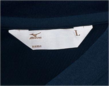MZ-0199 ミズノ(mizuno) 入浴介助用ニットシャツ(男女兼用) サイズがわかりやすい衿吊りネーム