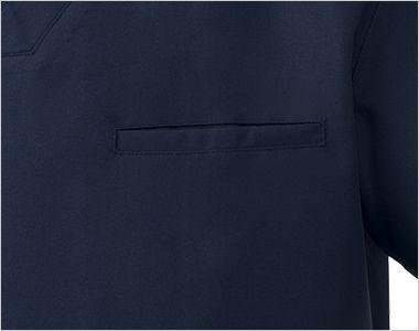 MZ-0231 ミズノ(mizuno) 抗ウイルス スクラブ(男女兼用) PHSなどが収納できる胸ポケット