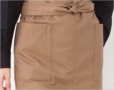 T-6879 チトセ(アルベ) ミドルエプロン(男女兼用) ポケット付き