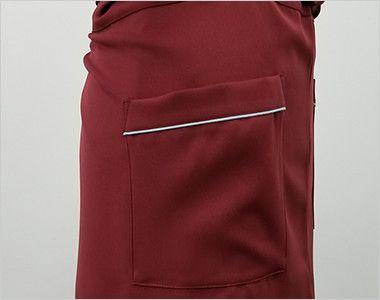 T-7825 チトセ(アルベ) ミドルエプロン おしりが隠れる(男女兼用) パイピングが入ったおしゃれなポケット付き