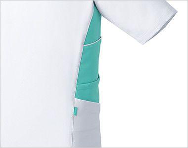 UN-0045 UNITE(ユナイト) ケーシー(男性用) 両脇には収納力豊富な三段ポケット