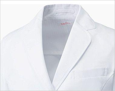 UN-0060 UNITE(ユナイト) 丸みのある襟元 ドクターコート・シングル(女性用) 女性らしさを引き出す丸みのあるデザイン