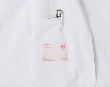 UN-0060 UNITE(ユナイト) 丸みのある襟元 ドクターコート・シングル(女性用) ペンなどをさせるポケット