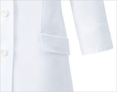 UN-0060 UNITE(ユナイト) 丸みのある襟元 ドクターコート・シングル(女性用) 収納力が豊富なフラップ付きサイドポケット