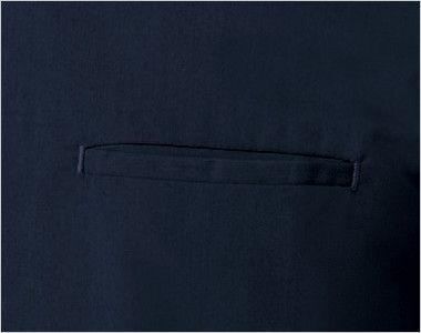 UN-0071 UNITE(ユナイト) スクラブ(男性用) ポケット付