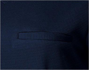 UN-0074 UNITE(ユナイト) ブロックニット スクラブ(女性用) ポケット付