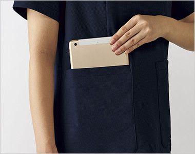 UN-0074 UNITE(ユナイト) ブロックニット スクラブ(女性用) 小型タブレット端末がすっぽり収まる大きなポケット