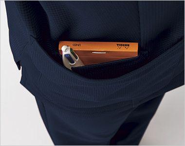 UN-0074 UNITE(ユナイト) ブロックニット スクラブ(女性用) 中ポケット付