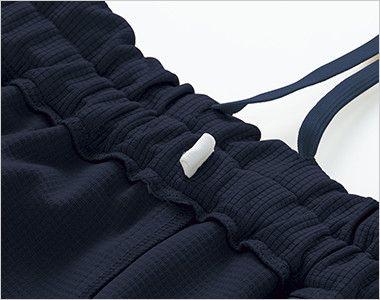 UN-0076 UNITE(ユナイト) ブロックニット スクラブパンツ(女性用) ゴム取り替え可能な2段ウエストゴム仕様