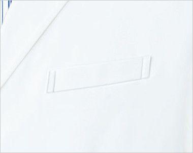 UN-0080 UNITE(ユナイト) 長袖ドクターコート(男性用) ポケット付