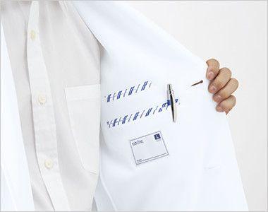UN-0080 UNITE(ユナイト) 長袖ドクターコート(男性用) 男性のみ2段ポケット付き