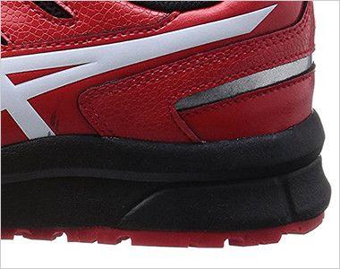 [在庫限り]FCP103 アシックス 安全靴 ウィンジョブ(R) 油による劣化を防ぐ耐油ラバー。耐滑でスリップしにくい高グリップ性
