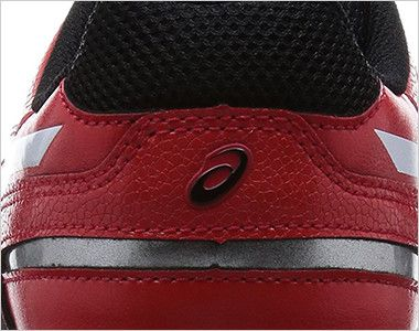 [在庫限り]FCP103 アシックス 安全靴 ウィンジョブ(R) アシックスロゴ
