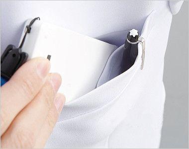 1011TW FOLK(フォーク) メンズブレザージャケット(男性用) PHSなどを区分けしてすっきり収納できる二重構造の胸ポケット