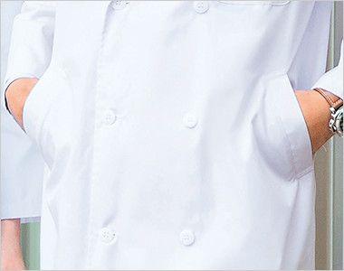 1531PO FOLK(フォーク) 診察衣 ドクターコート(男性用) 箱ポケット