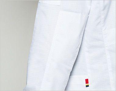 1537PR FOLK(フォーク)×Dickies メンズシングルコート(男性用) ハードな仕様に耐えるエルボパッチ付き