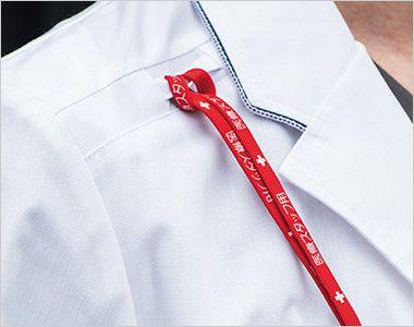 1538PP FOLK(フォーク)×Dickies ドクターコート デニム風パイピング(男性用) 右肩 PHSのストラップを結びつけられるループ付きで、首にストラップをかけずにPHSを携帯できます。