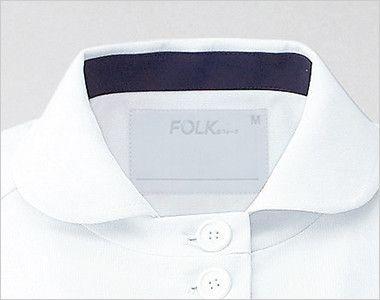 2014CR FOLK(フォーク) ナースチュニック(女性用) 首まわりの汚れが目立ちにくい、ネイビー色のテープ付き