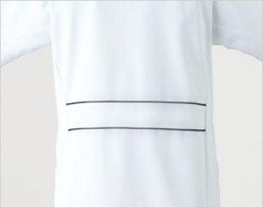 [在庫限り/返品交換不可]3012CR FOLK(フォーク) ナースワンピース(女性用) バックスタイルをスッキリ見せるベルト付き