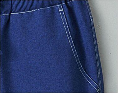 5022SC FOLK(フォーク)×Dickies ストレートパンツ(男女兼用) ポケット付き