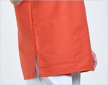7000SC FOLK(フォーク) パントン スクラブ(男女兼用) ポケット付き ダブつかずにすっきりとした胴回り