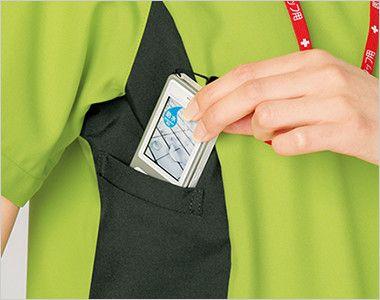 7014SC FOLK(フォーク) レディス ジップスクラブ(女性用) 持ち運ぶ機会の多いPHSの収納ポケット。重みを分散する独自の設計で肩こりを防ぎ、長時間持ち運ぶ際の悩みも解消します。