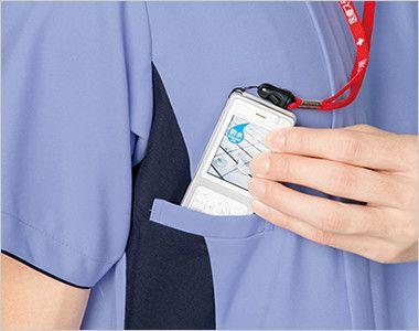 7025SC FOLK(フォーク) メンズ ジップスクラブ(男性用) 持ち運ぶ機会の多いPHSの収納ポケット。 重みを分散する独自の設計で肩こりを防ぎ、長時間持ち運ぶ際の悩みも解消します。