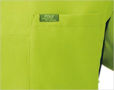 7037SC FOLK(フォーク) ニット付きプルオーバージャケット(男女兼用)  ポケット付き