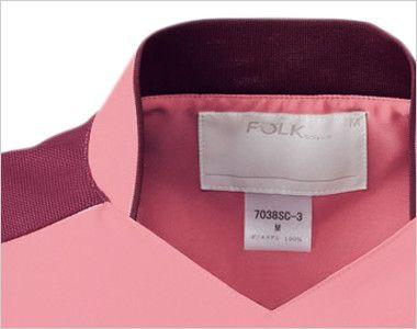 7038SC FOLK(フォーク) レディス ジップスクラブ(女性用) スポーティなリブ配色の襟元