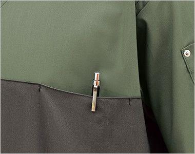 7040SC FOLK(フォーク)×Dickies スクラブ(男女兼用)  ポケット付き