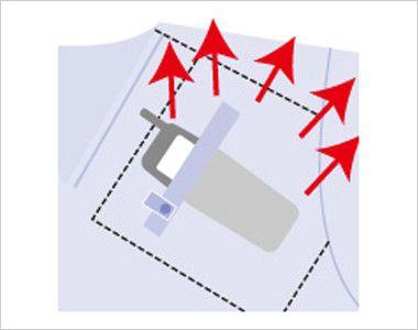 7042SC FOLK(フォーク) パントン スクラブ(男女兼用)  PHS.PDA 重量拡散ポケット 重みをポケット全体に分散し肩こりなどの疲労を軽減
